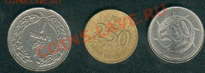 Монеты Азии - Lebanon2
