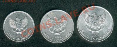 Монеты Азии - Indonesia1