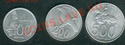 Монеты Азии - Indonesia2