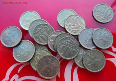 Монеты 10 50коп не магнитные 1997-2006 - 97с.JPG