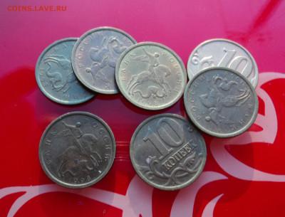 Монеты 10 50коп не магнитные 1997-2006 - 98с.JPG