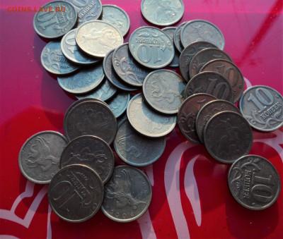Монеты 10 50коп не магнитные 1997-2006 - 99с.JPG
