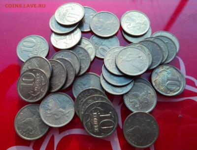 Монеты 10 50коп не магнитные 1997-2006 - 00с.JPG