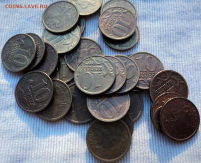 Монеты 10 50коп не магнитные 1997-2006 - 01с.JPG