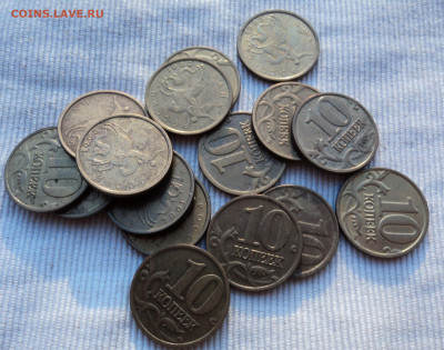 Монеты 10 50коп не магнитные 1997-2006 - 01м.JPG
