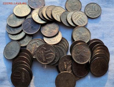 Монеты 10 50коп не магнитные 1997-2006 - 02с.JPG