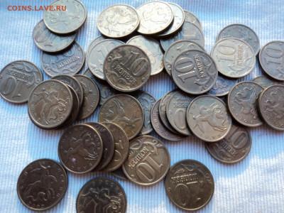 Монеты 10 50коп не магнитные 1997-2006 - 02м.JPG