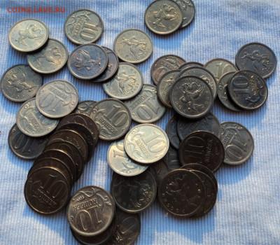 Монеты 10 50коп не магнитные 1997-2006 - 03с.JPG