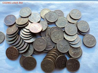 Монеты 10 50коп не магнитные 1997-2006 - 04сп.JPG