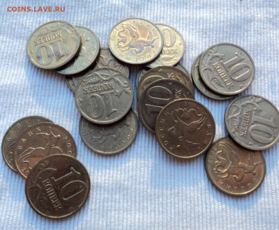 Монеты 10 50коп не магнитные 1997-2006 - 05м.JPG