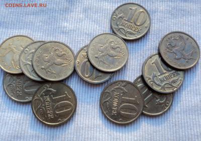Монеты 10 50коп не магнитные 1997-2006 - 06м.JPG