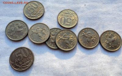 Монеты 10 50коп не магнитные 1997-2006 - 05сп.JPG