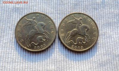 Монеты 10 50коп не магнитные 1997-2006 - 03мм.JPG