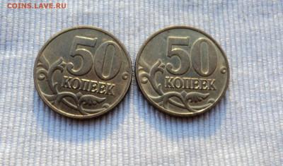Монеты 10 50коп не магнитные 1997-2006 - 03мр.JPG