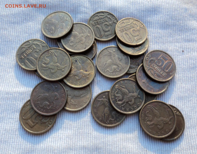 Монеты 10 50коп не магнитные 1997-2006 - 03сп.JPG