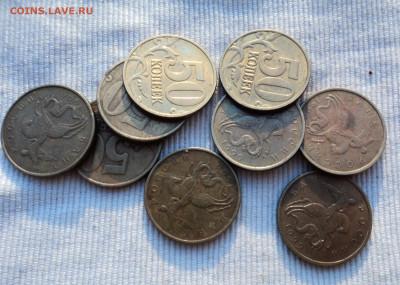 Монеты 10 50коп не магнитные 1997-2006 - 99мм.JPG