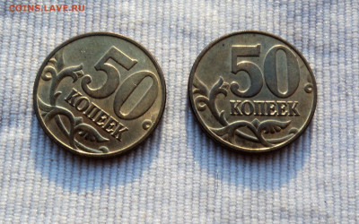 Монеты 10 50коп не магнитные 1997-2006 - 02мр.JPG