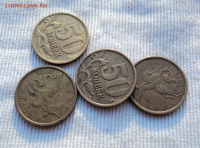 Монеты 10 50коп не магнитные 1997-2006 - 02сп.JPG