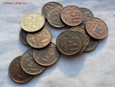 Монеты 10 50коп не магнитные 1997-2006 - 98сп.JPG