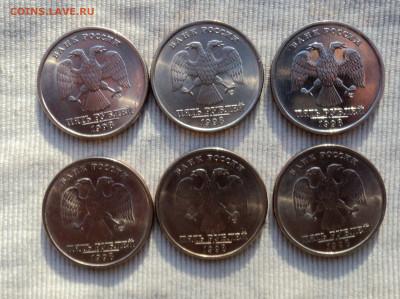 Монеты 10 50коп не магнитные 1997-2006 - DSC01612.JPG