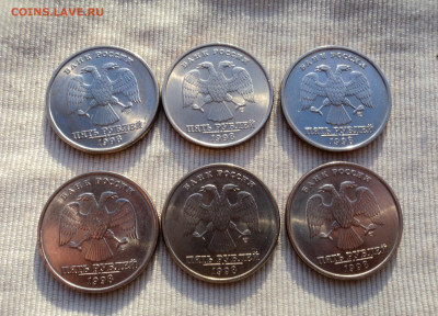 Монеты 10 50коп не магнитные 1997-2006 - DSC01610.JPG