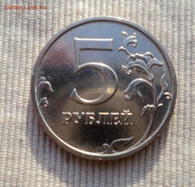 Монеты 10 50коп не магнитные 1997-2006 - DSC01624.JPG