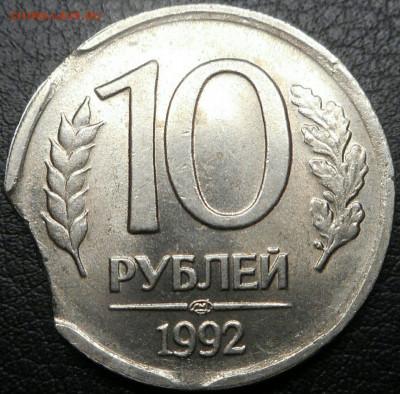 Бракованные монеты - 2021-01-18 19.28.31_compress74