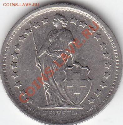 2 франка 1968 до 5.10 22:00 мск - IMG_0003