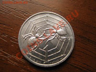 Сан Марино 1 лира 1975 Пауки до 04.10 в 21.00 М - IMG_0891