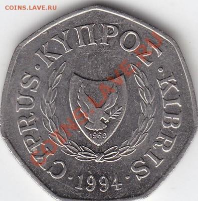 КИПР 50 центов 1994 до 5.10 22:00 мск - IMG_0011