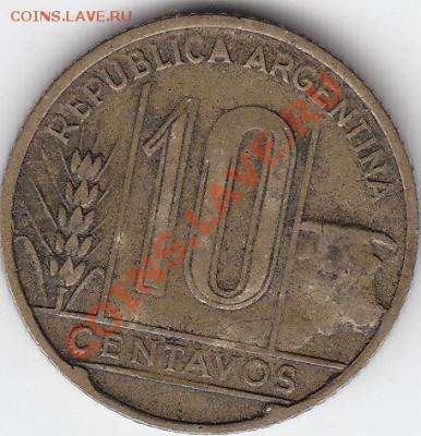 АРГЕНТИНА 10 сентаво 1949 до 5.10 22:00 мск - IMG_0020