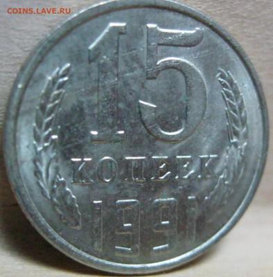 Бракованные монеты - IMG_3599 - копия.JPG