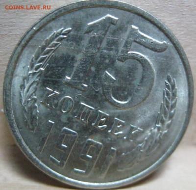 Бракованные монеты - IMG_3605.JPG