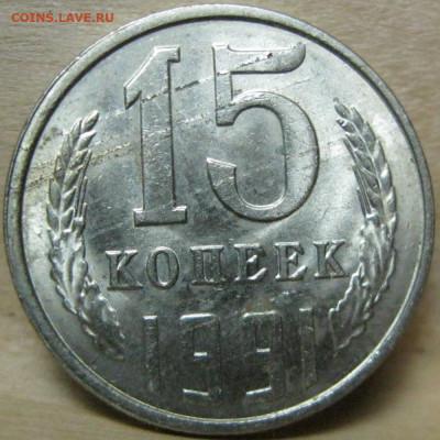 Бракованные монеты - IMG_3634.JPG