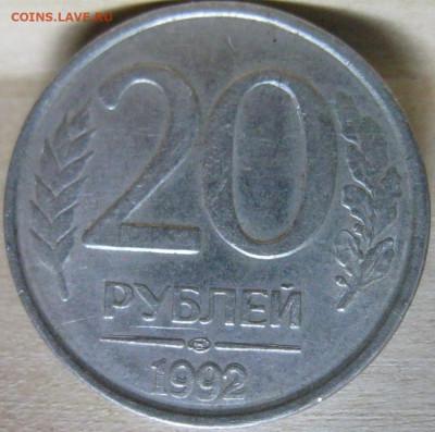 Бракованные монеты - IMG_3612.JPG
