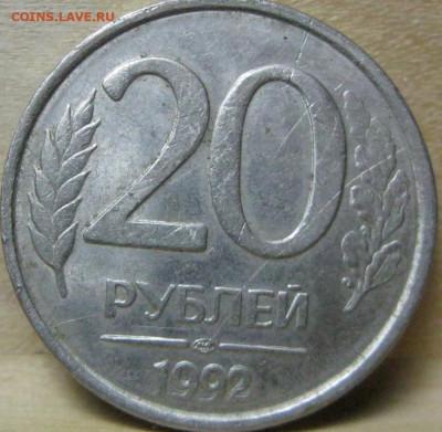 Бракованные монеты - IMG_3618.JPG