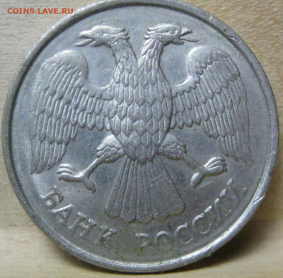 Бракованные монеты - IMG_3621.JPG