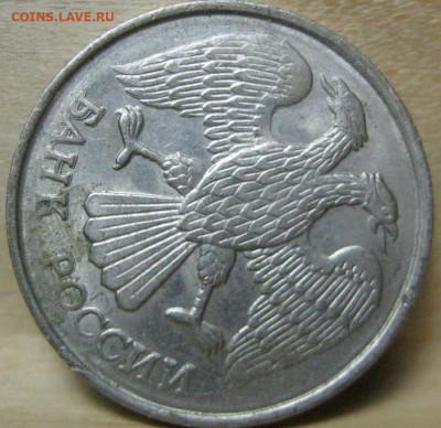 Бракованные монеты - IMG_3622.JPG