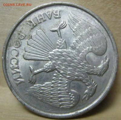 Бракованные монеты - IMG_3625.JPG
