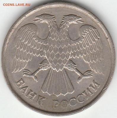 Бракованные монеты - IMG_20210119_0010_NEW