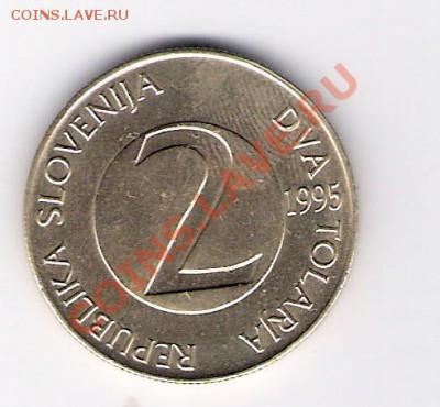 СЛОВЕНИЯ 2 толара 1995, до 08.10.11 22-00мск. - сканирование0089