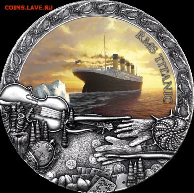 Монеты с Корабликами - 5.2020