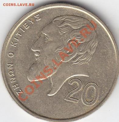КИПР 20 центов 1993 до 5.10 22:00 мск - IMG_0016