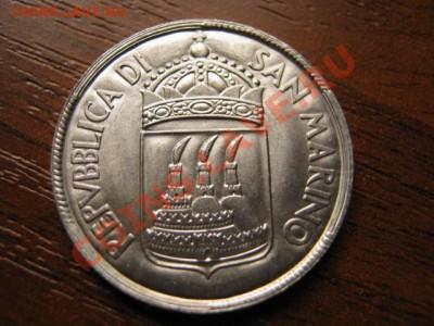 Сан Марино 10 лир 1973 Бой с Драконом до 04.10 в 21.00 М - IMG_0922