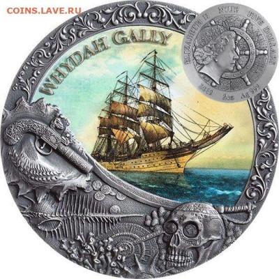 Монеты с Корабликами - galli
