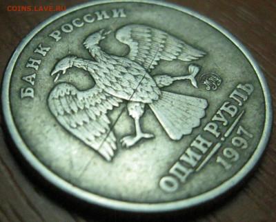 Бракованные монеты - IMG_3654.JPG
