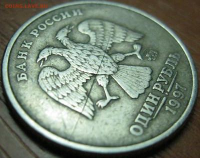 Бракованные монеты - IMG_3655.JPG
