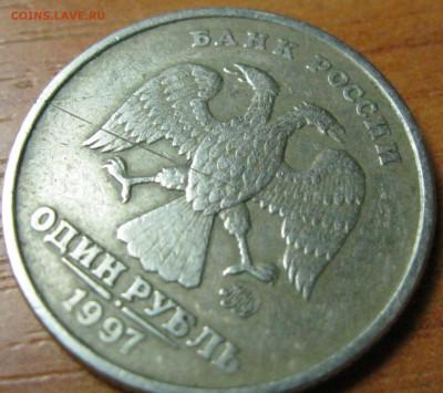 Бракованные монеты - IMG_3664.JPG