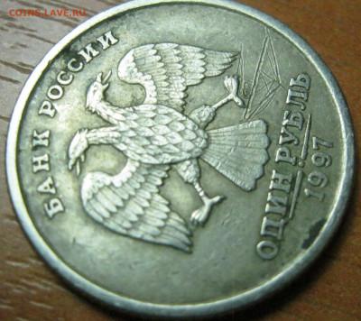Бракованные монеты - IMG_3666.JPG