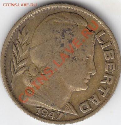 АРГЕНТИНА 20 сентаво 1947 до 5.10 22:00 мск - IMG_0019